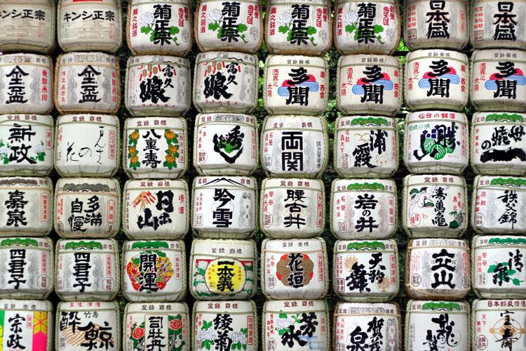 Japan 11