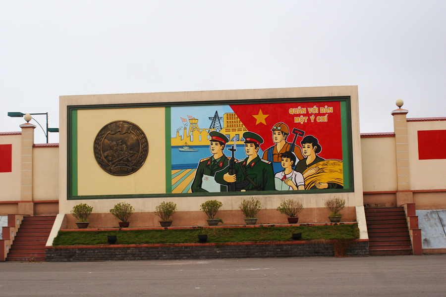 A Billboard in Danang