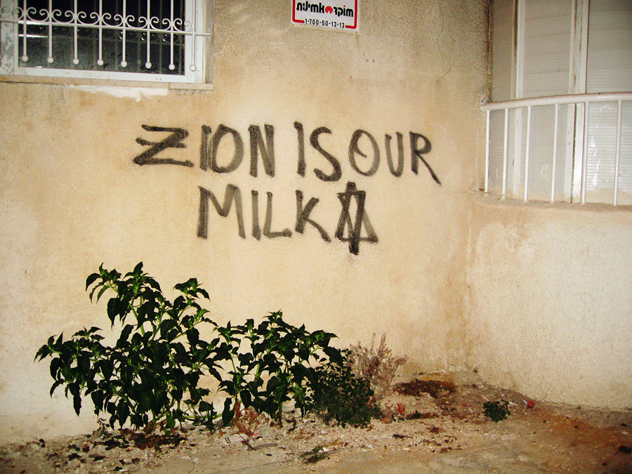 Zion is Our Milk